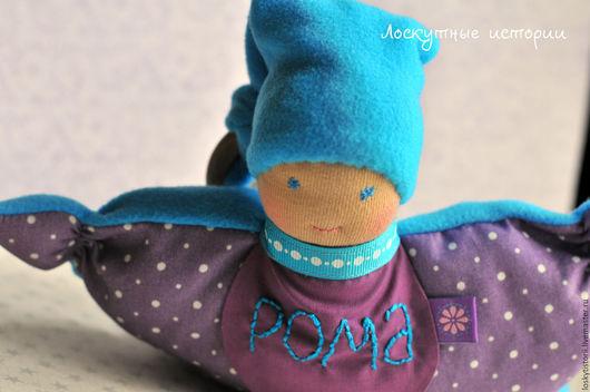 Вальдорфская игрушка ручной работы. Ярмарка Мастеров - ручная работа. Купить Вальдорфская куколка-бабочка. Handmade. Комбинированный