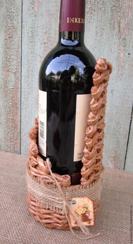 Персональные подарки ручной работы. Ярмарка Мастеров - ручная работа. Купить Плетеная подставка  под бутылку. Handmade. Для дома и интерьера