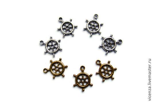 """Подвеска """"Морской штурвал""""\r\nЦвет: античное серебро, античное золото.\r\nРазмер: 15*20 мм (с учетом петельки). Для украшений. Рукоделкино"""