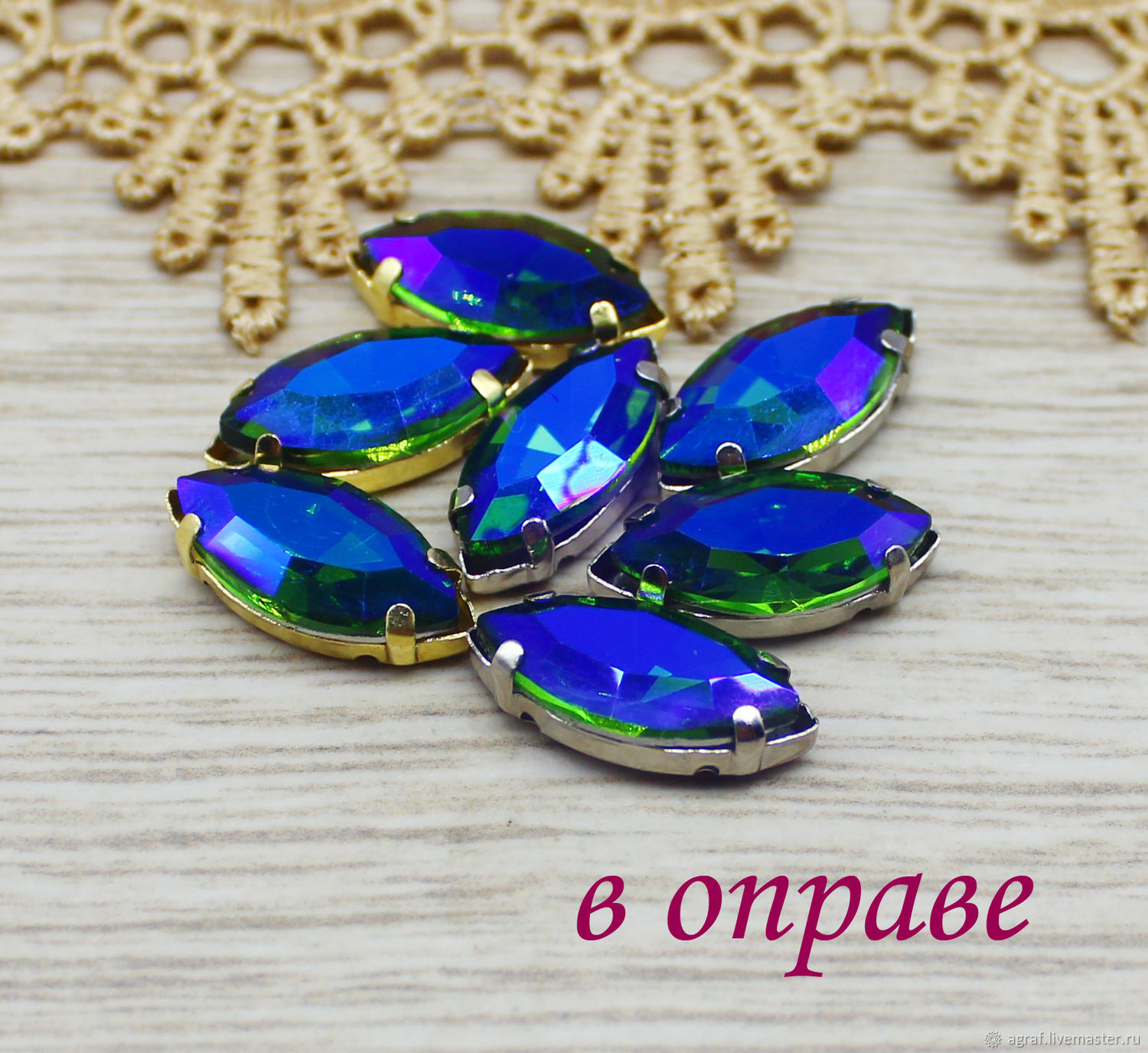 Glass rhinestones 18h9 mm green forest AV in silver. and gold frames, Crystals, Solikamsk,  Фото №1