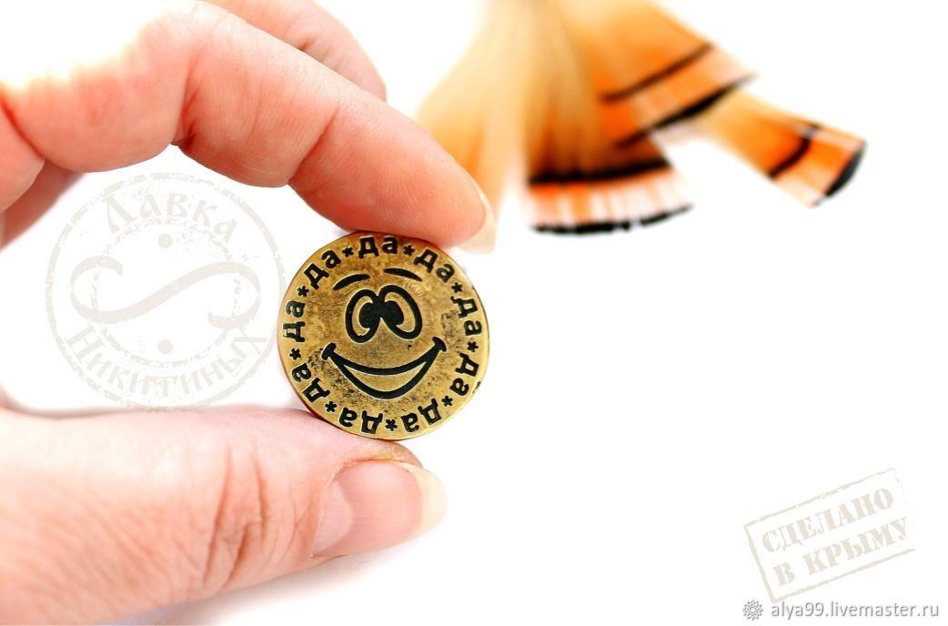 Сувенирная Монета да-нет купить купить прикольный сувенир Монета, Приколы, Симферополь, Фото №1