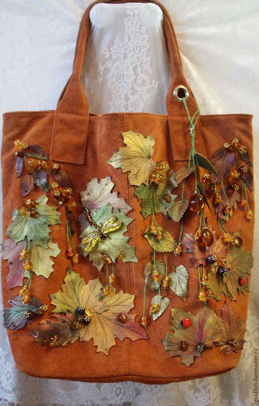 """Женские сумки ручной работы. Ярмарка Мастеров - ручная работа. Купить Сумка  """"Осень"""". Handmade. Однотонный, листья клена, замша"""