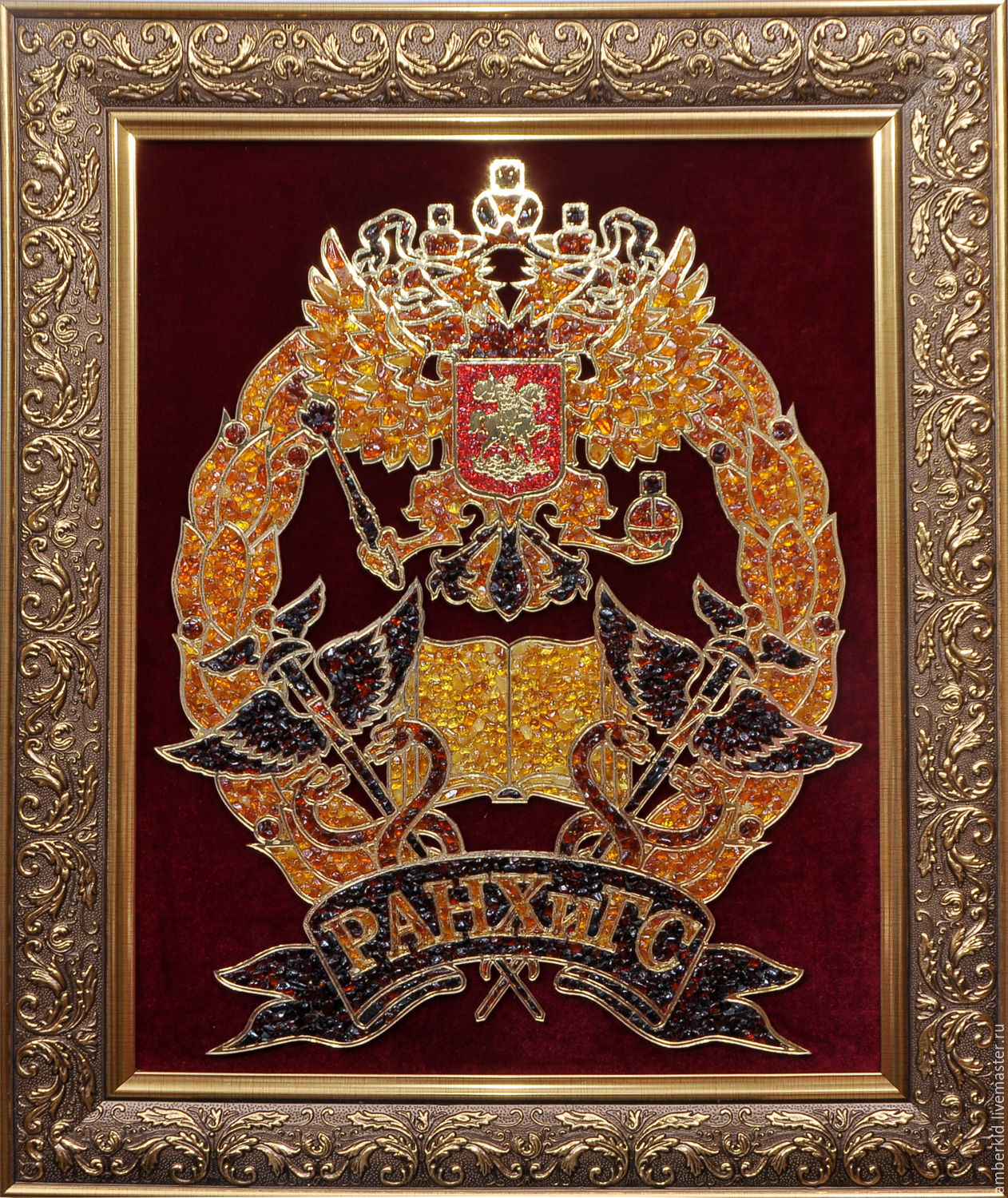 Coat of arms (Emblem) of the Russian Academy of natural Baltic amber.The personal order. A gift to the representative of the Russian presidential Academy of national economy and state service under th