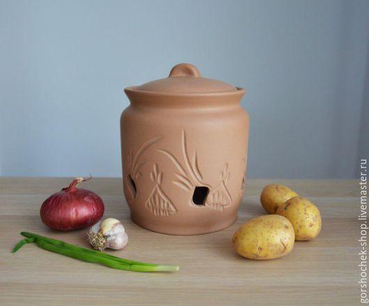 Кухня ручной работы. Ярмарка Мастеров - ручная работа. Купить Глиняный горшок для хранения овощей (3,5л). Handmade.