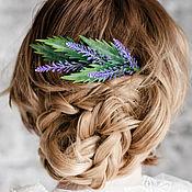 Украшения ручной работы. Ярмарка Мастеров - ручная работа Фиолетовое украшение для волос,  гребень с лавандой, Прованс. Handmade.