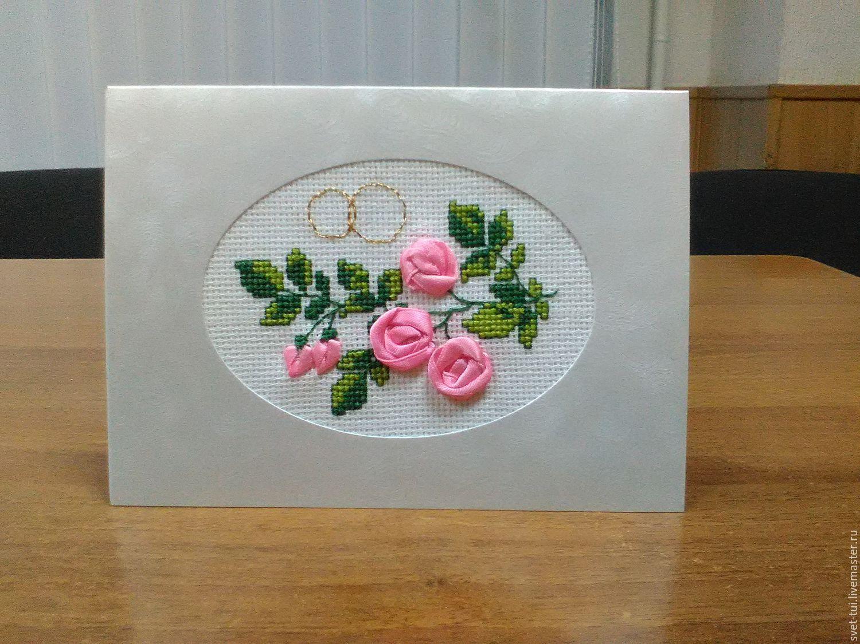 Свадебные открытки с вышивкой
