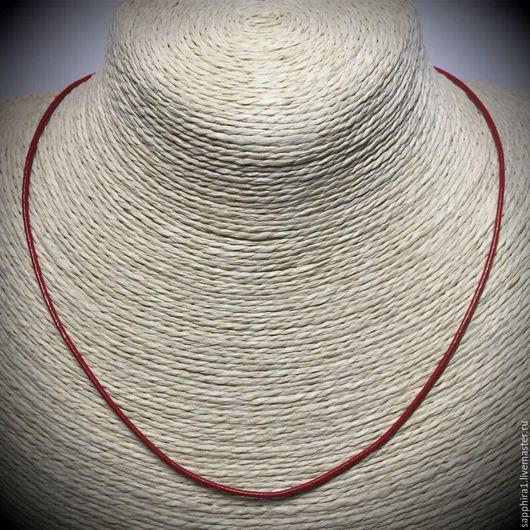 Для украшений ручной работы. Ярмарка Мастеров - ручная работа. Купить Основа для колье из натуральной красной кожи с серебряным замочком. Handmade.