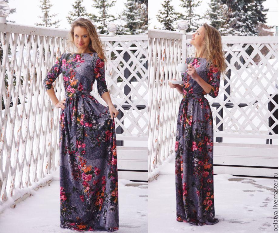 Купить Осенние Платье В Пол