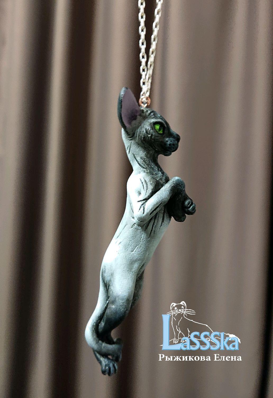 Кот сфинкс, подвеска