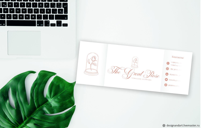 Разработка логотипа, фирменного стиля / на заказ, Услуги, Новосибирск,  Фото №1