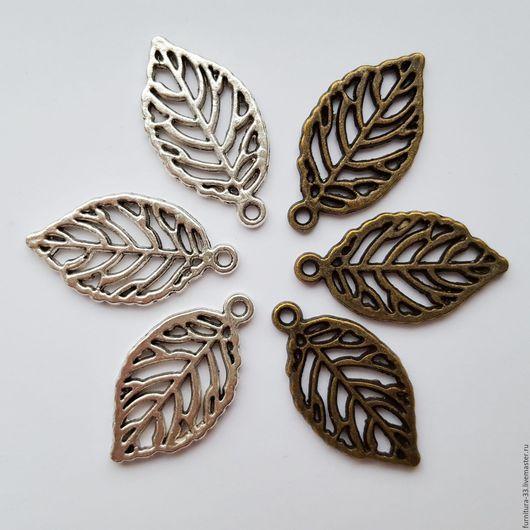Для украшений ручной работы. Ярмарка Мастеров - ручная работа. Купить Подвески  листья  27 х  13 мм  Два цвета. Handmade.