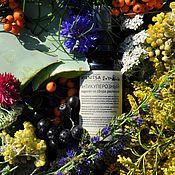 Косметика ручной работы handmade. Livemaster - original item Rosacea oily and combination of plants 2020. Help and prevention. Handmade.
