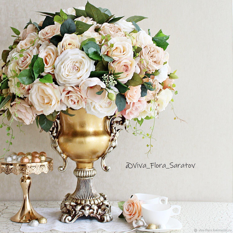 """Букет цветов в вазе """"Эдита"""", Композиции, Энгельс, Фото №1"""