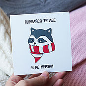 Подарки к праздникам handmade. Livemaster - original item The author`s watercolor postcard.10h10 cm. Handmade.