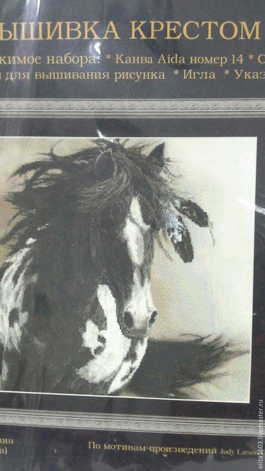 Элементы интерьера ручной работы. Ярмарка Мастеров - ручная работа. Купить набор для вышивки крестом На свободе. Handmade. лошадь