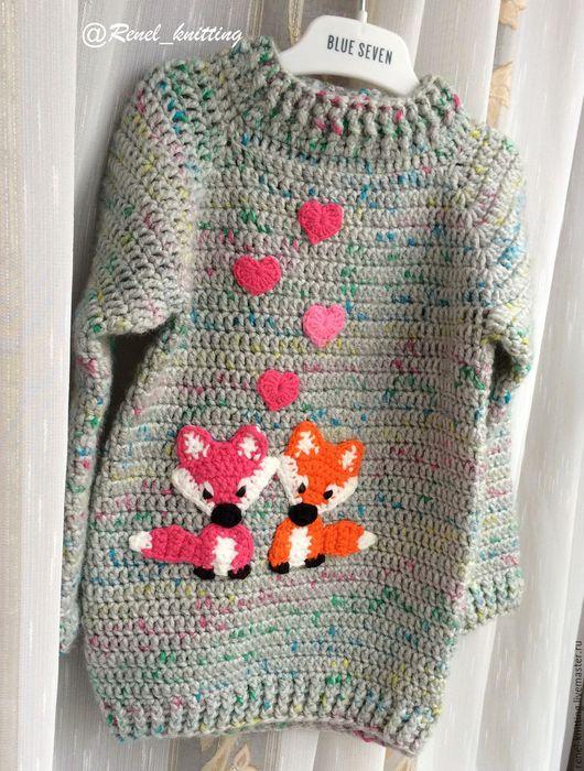 Одежда унисекс ручной работы. Ярмарка Мастеров - ручная работа. Купить Детский свитер. Handmade. Серый, джемпер, кофта, лисята