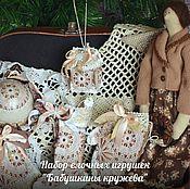 Подарки к праздникам ручной работы. Ярмарка Мастеров - ручная работа Набор елочных игрушек Бабушкины кружева. Handmade.