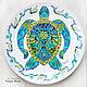 'Turtle-mastermind ' plate on the wall, Decorative plates, Krasnodar,  Фото №1