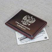 Канцелярские товары handmade. Livemaster - original item Cover of the lawyer`s certificate. Silver. Handmade.