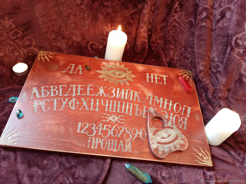 доска иркутск купить