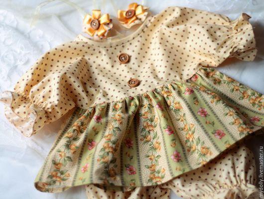 Одежда для кукол ручной работы. Ярмарка Мастеров - ручная работа. Купить Комплект одежды для куклы или мишки 46- 50 см. Handmade.