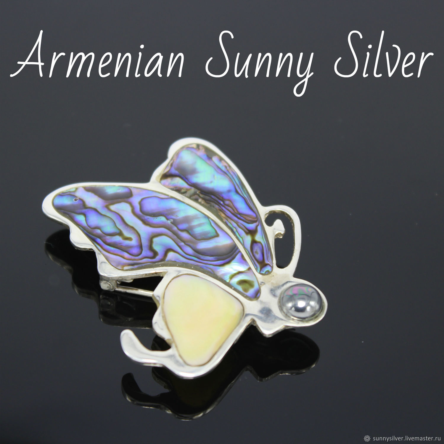 Brooch-Pendant: Moth made of 925 sterling silver, pearls and abalone (VIDEO), Brooches, Yerevan,  Фото №1