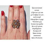 Кольца ручной работы. Ярмарка Мастеров - ручная работа Золотое кольцо с сапфирами. Handmade.