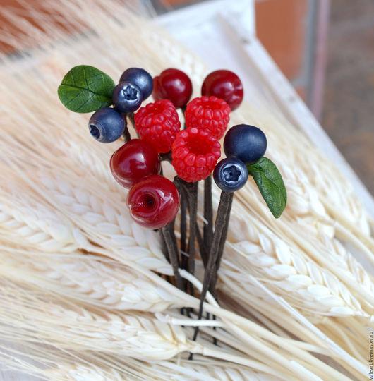 Заколки ручной работы. Ярмарка Мастеров - ручная работа. Купить Шпильки с ягодами из полимерной глины. Handmade. Комбинированный, малина
