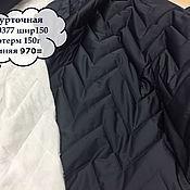 Материалы для творчества handmade. Livemaster - original item Cloths:JACKETS STITCH ON CAROTENE -T.BLUE - ITALY. Handmade.