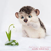 Куклы и игрушки ручной работы. Ярмарка Мастеров - ручная работа Валяный ежик Маркуша. Handmade.