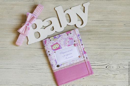 Для новорожденных, ручной работы. Ярмарка Мастеров - ручная работа. Купить папка под свидетельство о рождении. Handmade. Бледно-розовый