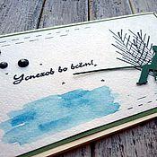 Открытки ручной работы. Ярмарка Мастеров - ручная работа открытка для любителя рыбалки. Handmade.