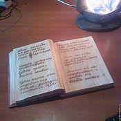 Открытки ручной работы. Ярмарка Мастеров - ручная работа Книга из дерева с гравировкой. Handmade.