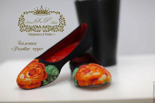 """Обувь ручной работы. Ярмарка Мастеров - ручная работа. Купить """"Розовое чудо"""". Handmade. Комбинированный, вышивка на одежде, балетки с вышивкой"""