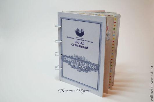 Подарки на свадьбу ручной работы. Ярмарка Мастеров - ручная работа. Купить Сберкнижка для молодоженов. Handmade. Комбинированный, сберегательная книжка