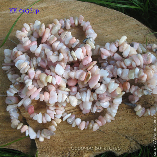 Для украшений ручной работы. Ярмарка Мастеров - ручная работа. Купить Розовый опал крошка 10 см нить. Handmade.