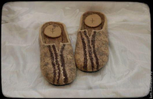 """Обувь ручной работы. Ярмарка Мастеров - ручная работа. Купить Мужские валяные шлёпки тапки """"Наконец я  дома"""". Handmade. Бежевый"""