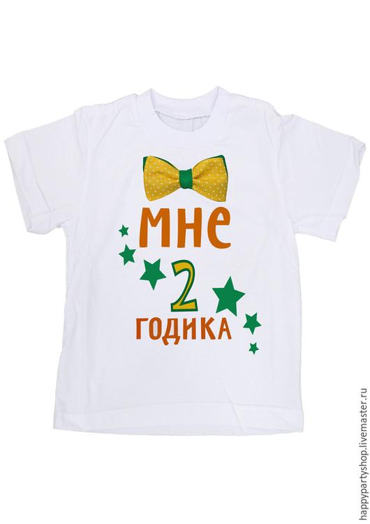 """Одежда для мальчиков, ручной работы. Ярмарка Мастеров - ручная работа. Купить Детская футболка с принтом """"Мне 2 года"""". Handmade."""