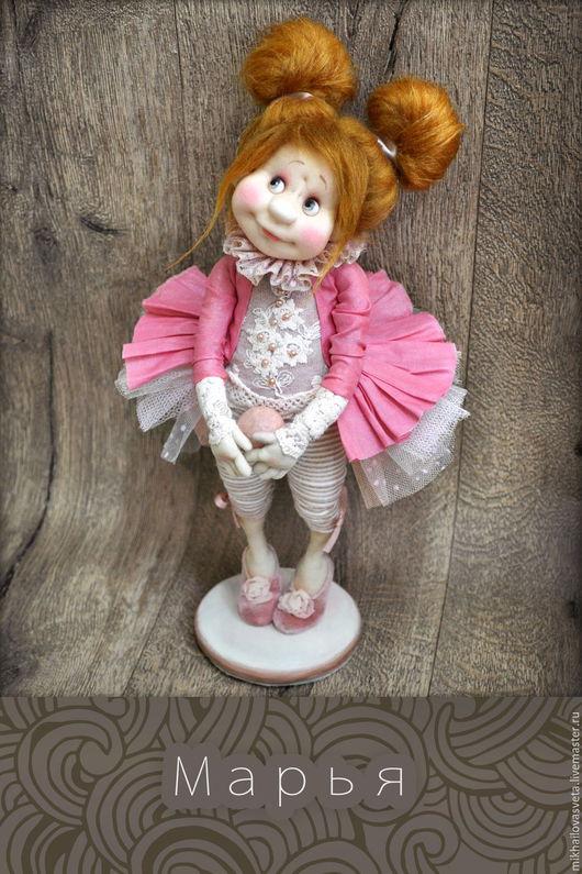Коллекционные куклы ручной работы. Ярмарка Мастеров - ручная работа. Купить Дария  и Марья. Handmade. Желтый, интерьерная кукла