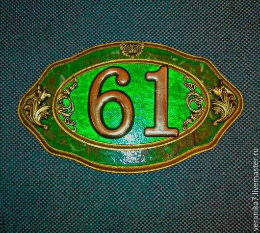 """Прихожая ручной работы. Ярмарка Мастеров - ручная работа. Купить Номерок """"Малахит"""". Handmade. Зеленый, лак, Декупаж, накладной элемент"""