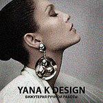 yana.k.design - Ярмарка Мастеров - ручная работа, handmade