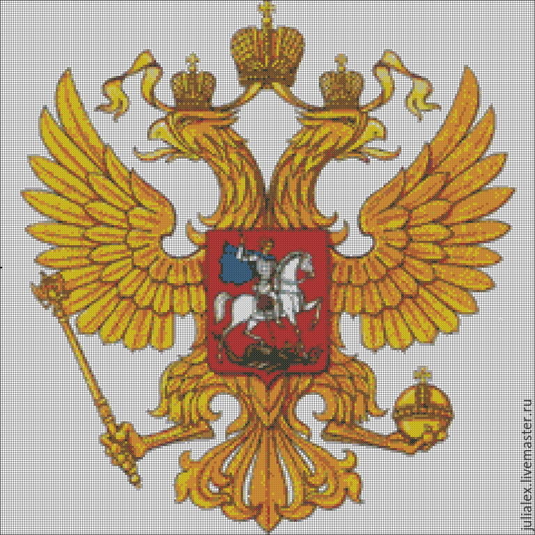Герб России, Вышивка крестом