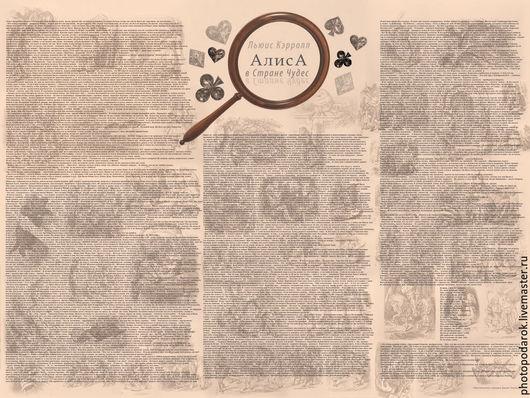 Текстиль, ковры ручной работы. Ярмарка Мастеров - ручная работа. Купить Одеяло книга Алиса в стране чудес. Handmade. Разноцветный