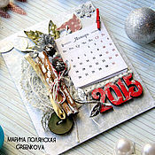 Канцелярские товары ручной работы. Ярмарка Мастеров - ручная работа Календарь магнит 1. Handmade.