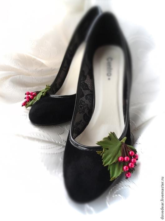 """Броши ручной работы. Ярмарка Мастеров - ручная работа. Купить Клипсы для туфель """"КРАСНАЯ СМОРОДИНА"""". Handmade. Фуксия, брошь для обуви"""