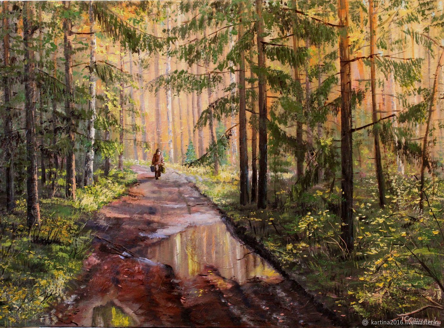 После дождя, Картины, Борисов, Фото №1
