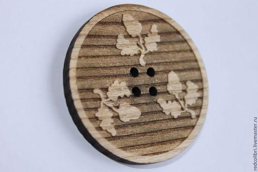 Шитье ручной работы. Ярмарка Мастеров - ручная работа. Купить Пуговицы деревянные декоративные. Handmade. Пуговицы деревянные, пуговицы для одежды