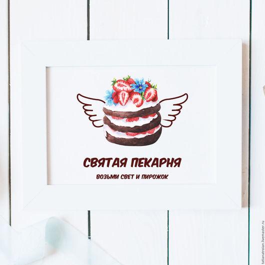 Иллюстрации ручной работы. Ярмарка Мастеров - ручная работа. Купить Акварельный логотип для пекарни. Handmade. Логотип на заказ, логотип для магазина