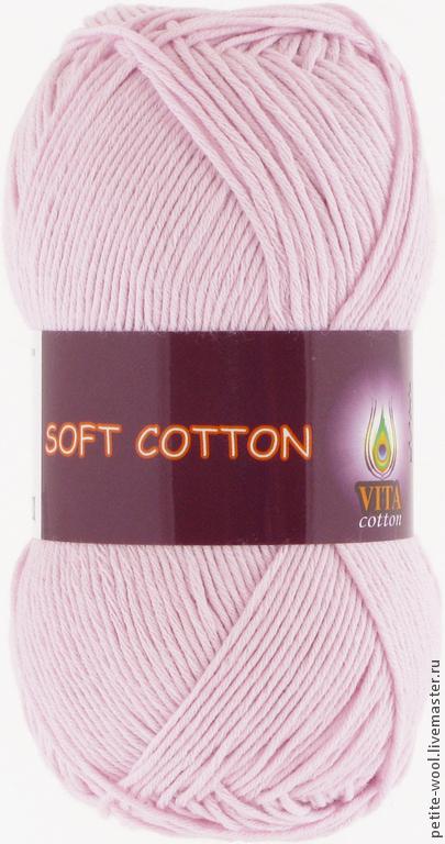Пряжа SOFT COTTON Vita cotton  100% хлопок