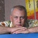 Михаил Городенцев - Ярмарка Мастеров - ручная работа, handmade